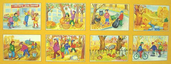 Картинки про осень октябрь казани предлагает