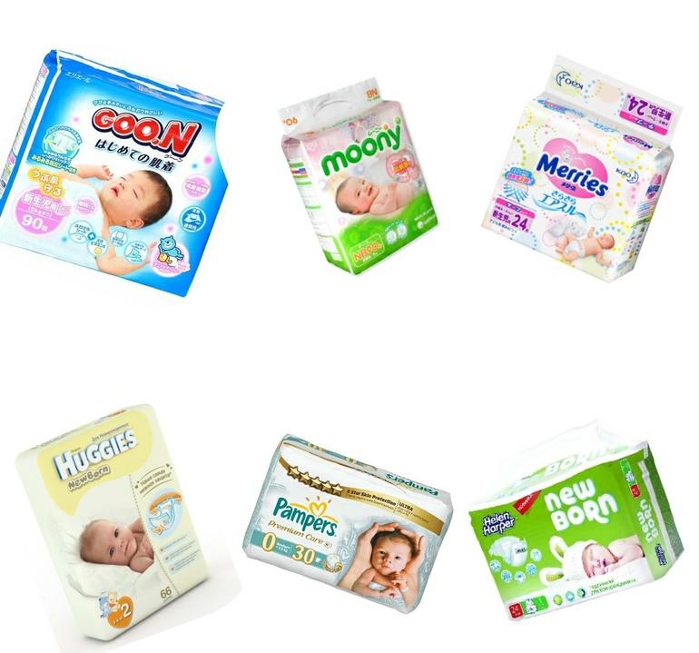 deb55add4a80 Какие подгузники лучше всего подойдут для новорожденной (в роддом и на  первые 1-2 месяца)  Сколько примерно памперсов надо взять с собой в роддом