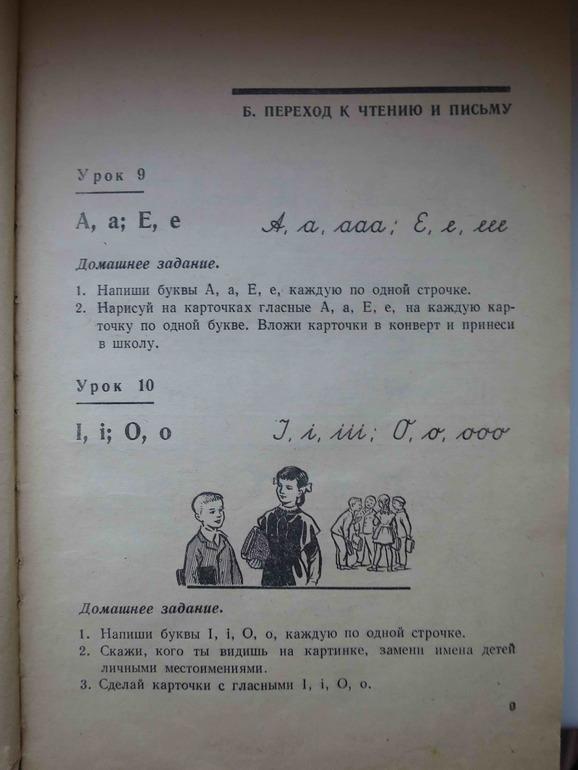 Школьные учебники немецкого языка. Запись пользователя val.