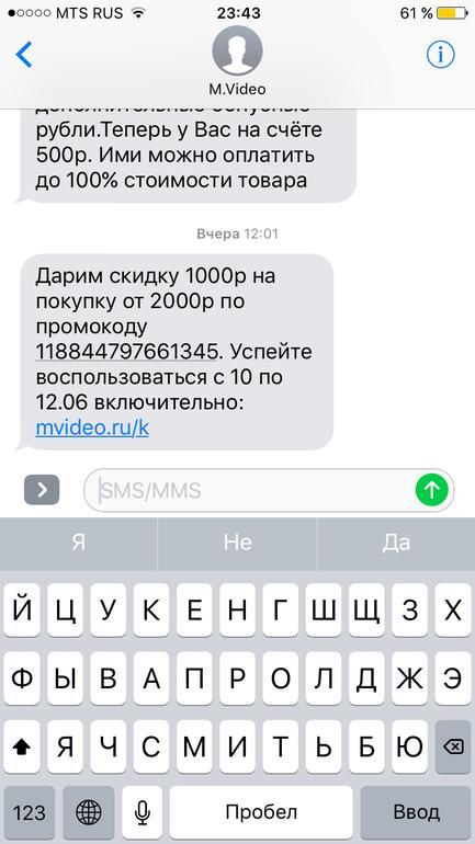 4cef9066 Отдам Мвидео - запись пользователя 51150 (id1811025) в сообществе ...