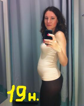 Беременность врач ругает за набор веса