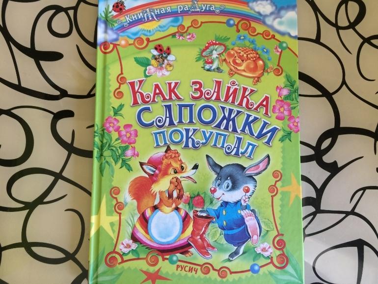 Дивные сны читать полностью