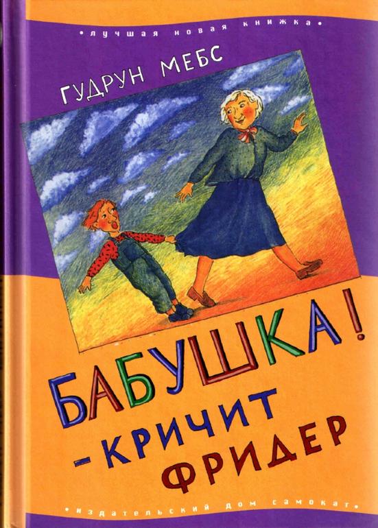 Ирина хакамада книги дао жизни читать онлайн