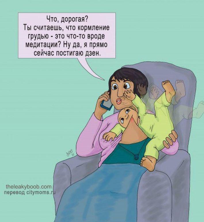 Кормящая мама картинки смешные, танкистами для