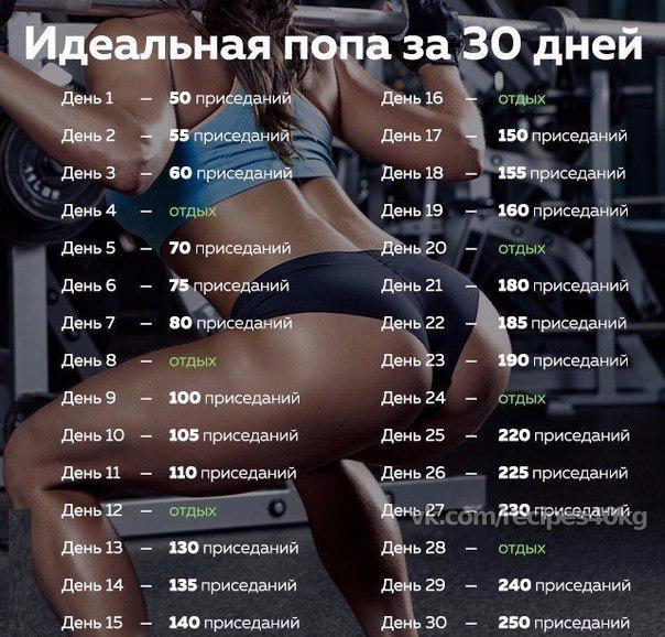 Картинки на 30 дней, картинки вконтакте