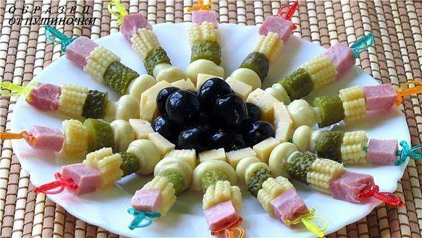 Холодные закуски к праздничному столу на шпажках с фото
