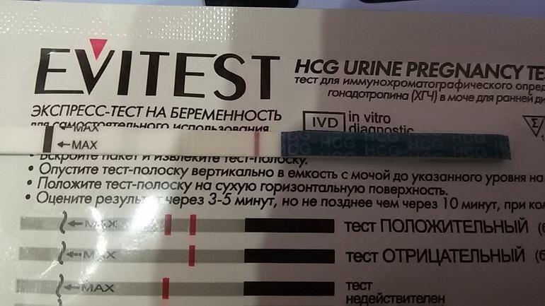 «тест на беременность выявляет наличие гормона hcg, и другие лекарства на это не влияют.