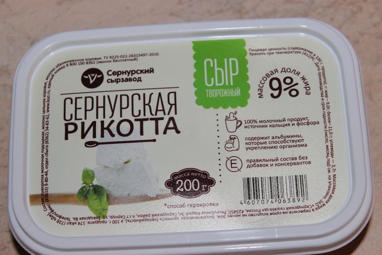 Сыр сернурский рикотта