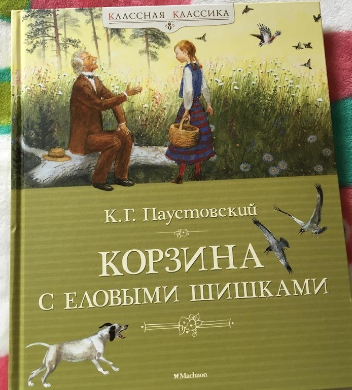 Читать история 10 класс сахаров 2012