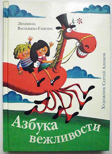 За книгами цветаева читать онлайн