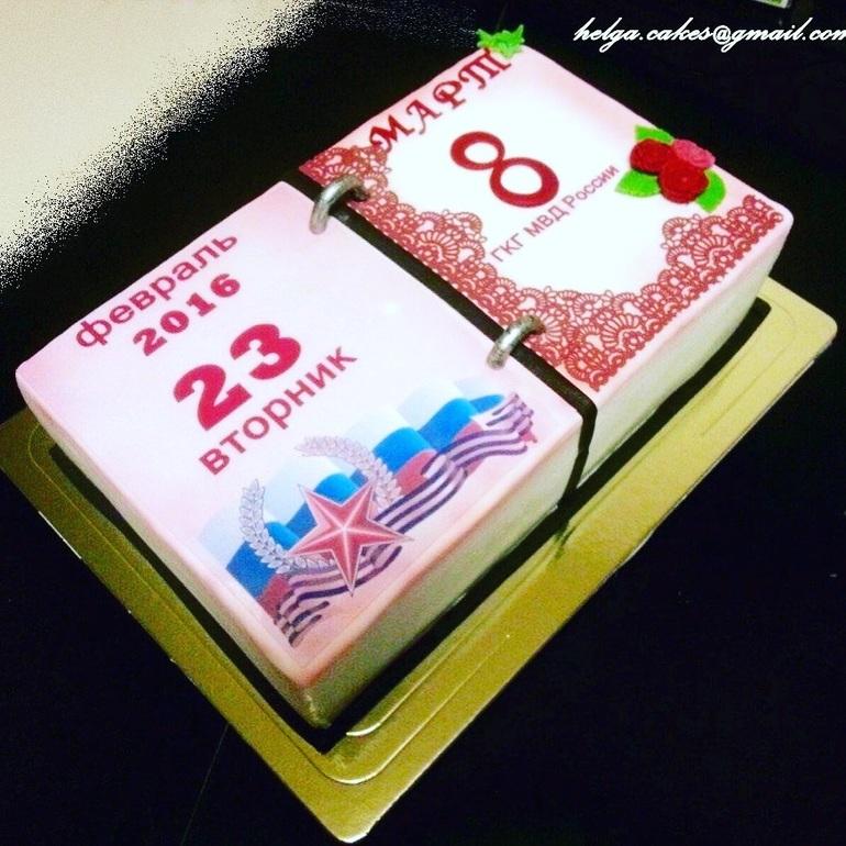 звания торт календарь фото обязан сражаться