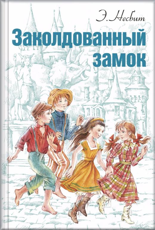 5 ночей с фредди истории по русский читать