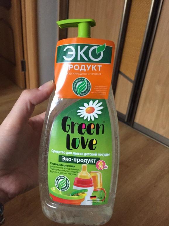 Green Love создано что бы отмыть все, ну или почти все!